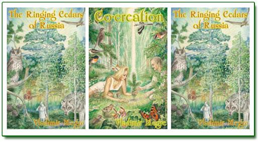 Ringing Cedars books promo