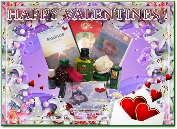 Ringing Cedars - Valentines