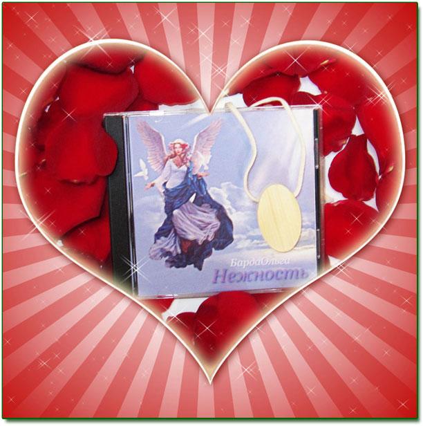 Cedar Pendant - Valentines Gift